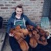 Hondenoppas in Mol (2400) - Shauni